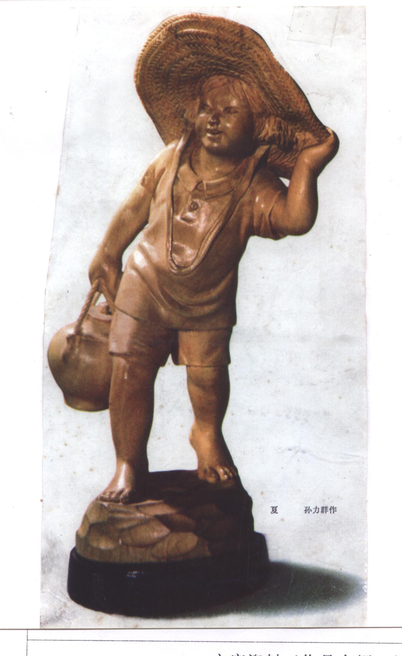 杭州庸匠雕塑艺术工作室