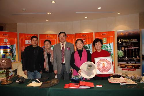 杭州市工艺美术行业协会图片